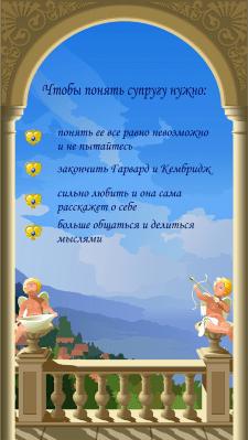 Интерфейс Вектор