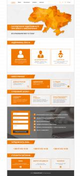 Дизайн сайта «Социальная защита»