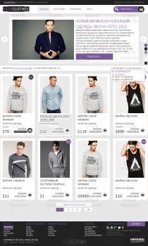 """Дизайн интернет-магазина одежды """"HideClothes"""""""
