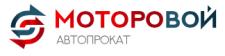 Моторовой, аренда автомобилей