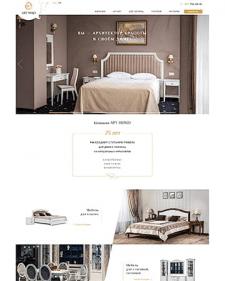 Корпоративный сайт мебельной компании Арт-Нико