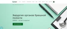 Верстка шаблонов отдельных страниц для сайта