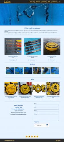 2bfreeequipment.com (wordpress woocommerce)