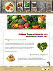 """Сайт """"Красилівські овочі"""""""