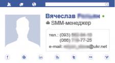 Визитка SMM-менеджера