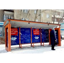 """Оформление остановки рекламной фирмы """"Регион 16"""""""