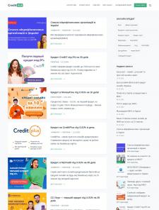 CreditHub - онлайн кредит на карту в Україні