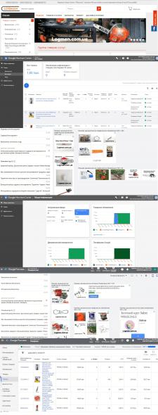 Logman - Google Shopping для интернет-магазина