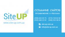 Создания визитных карточек для сайта Site-up.com.u