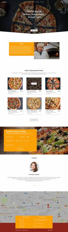 """Дизайн сайта пиццерии """"PEETRI PIZZA"""""""