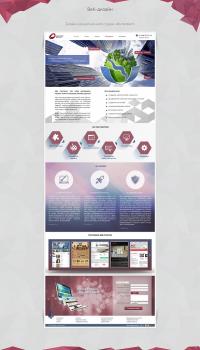 Дизайн сайта студии веб-дизайна