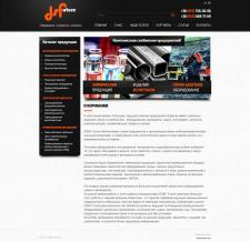 Сайт компании — Промышленная компания!