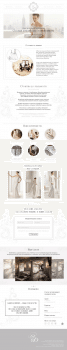 Aтелье свадебной моды