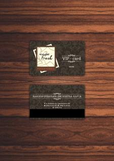 Картка клієнта, кафе фреш