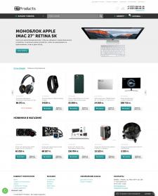 Интернет-магазин - ITproducts