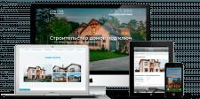 Сайт строительной компании CentralBuildingCompany
