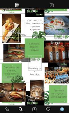 Фастфуд, ресторан быстрого питания «Fresh&Go»