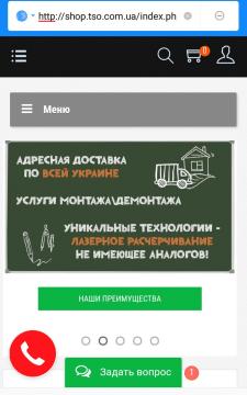 SEO, оптимизация сайта