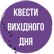 """создание баннеров """"актуальное"""" инста"""