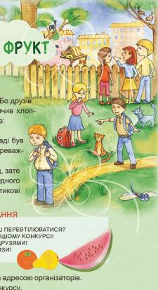 ілюстрація
