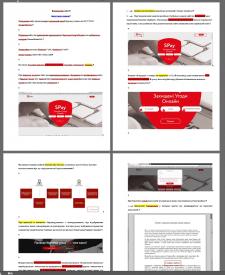 Тестирование сайта аукциона