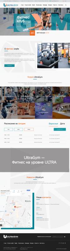 Сайт фитнес центра Ultra Gym. Киев