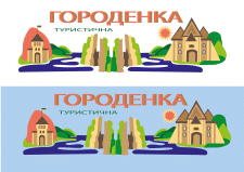 Логотип Городенка туристична