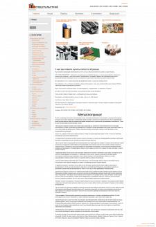 Сео оптимизация сайта на joomla