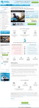Сайт клининговой фирмы Mactailor