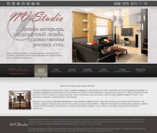 Сайт дизайн-студии NV-Studio