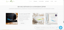 Интернет магазин фармацевтика