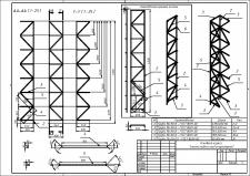 Декоративная колона труба 30х30х3