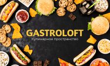 Разработка сайта кулинарной студии