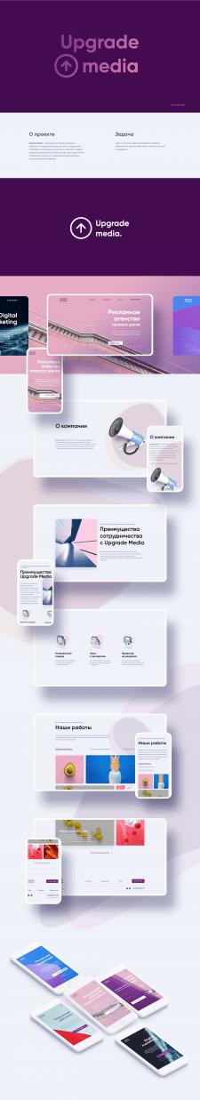 Рекламное агенство Upgrade Media | Веб дизайн