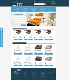 Дизайн сайта по продаже матрасов и мебели