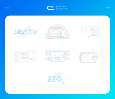 Дизайн иконок для перечня услуг