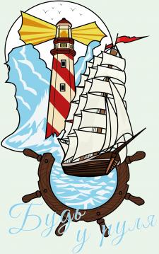 Векторная иллюстрация для клуба путешественников