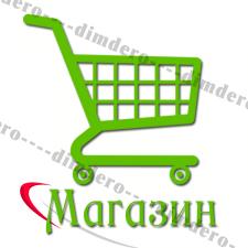 """Логотип для """"Магазина"""""""