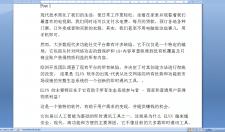 Перевод с английского на китайский