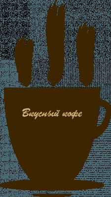 Векторный логотип кофешопа