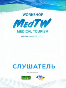 Бейджики для MedTW