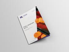 Дизайн брошюры по производству металлического шара