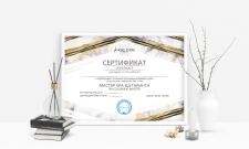 сертификат шугаринт