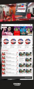 Социальная сеть для спортсменов
