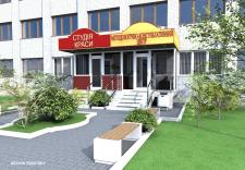 Consult-Center 2
