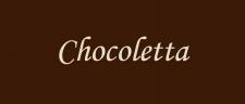Создание логотипа шоколадных батончиков