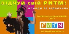 Наружная реклама для ТРЦ