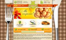 Сервис заказа еды из ресторана на дом «Домаед»
