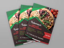 листовки для пиццерии