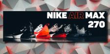 web-баннер для спортивного магазина
